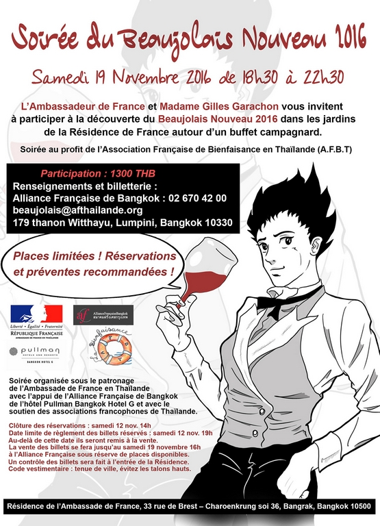 beaujolais_nouveau_2016