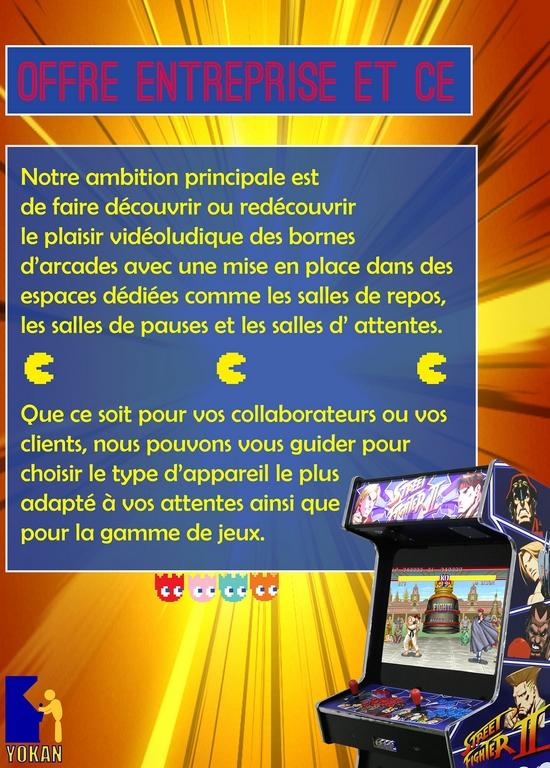 yokan_arcade_game01